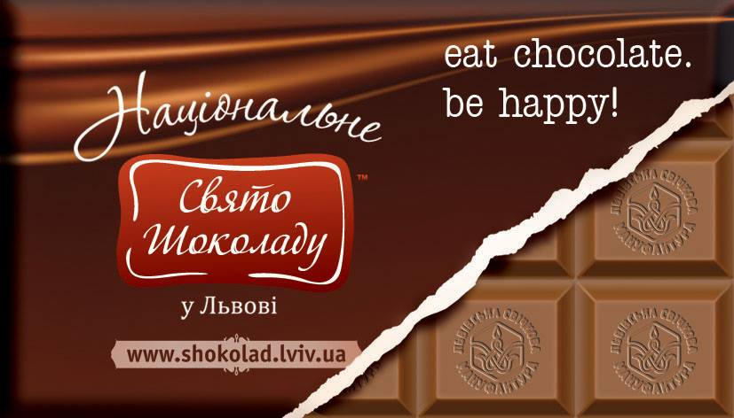 Праздник_шоколада_Львов.jpg