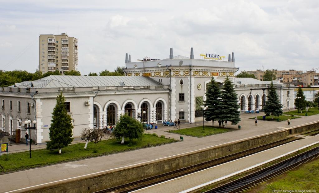rivne_vokzal_doba.ua.jpg