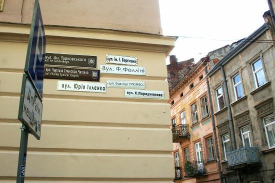 Архивная_улица.jpg
