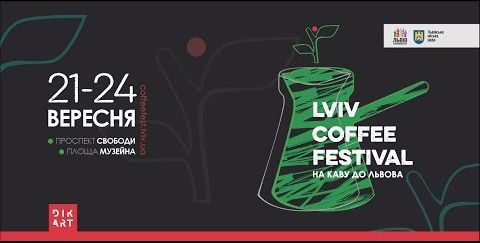 Lviv_Cofee_Festival.jpeg
