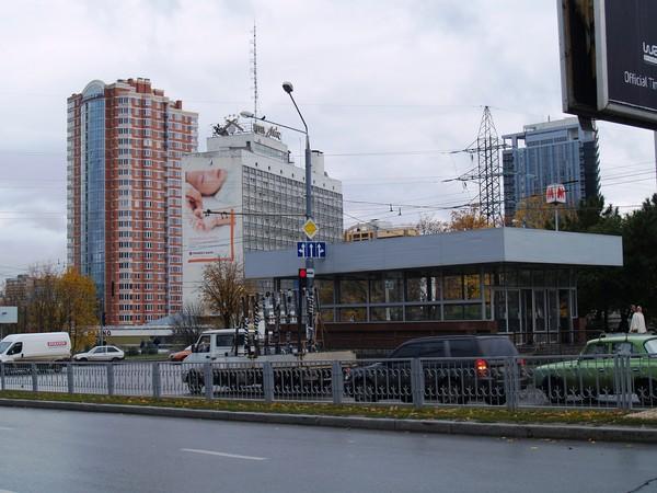 метро_Ботанический_сад_Харьков.jpg