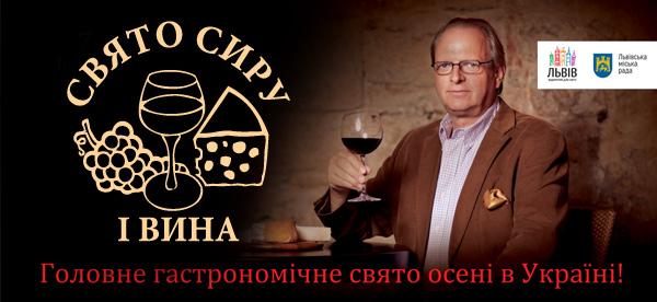 sobytiya_oktyabrya_doba.ua.jpg