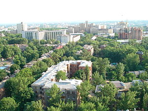 Джзержинский_район_в_Харькове.jpg