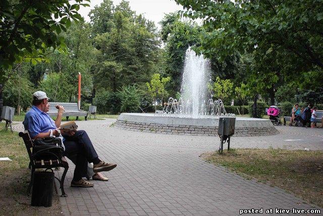 Куренёвский_парк.jpg
