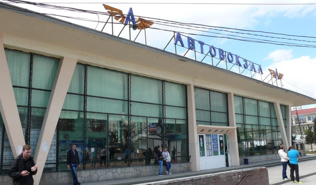 Автовокзал_Алушта.jpg