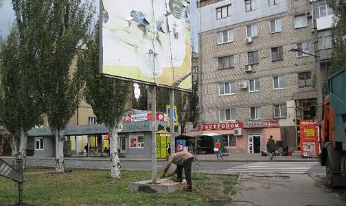 Центральный_район_Николаева.jpg