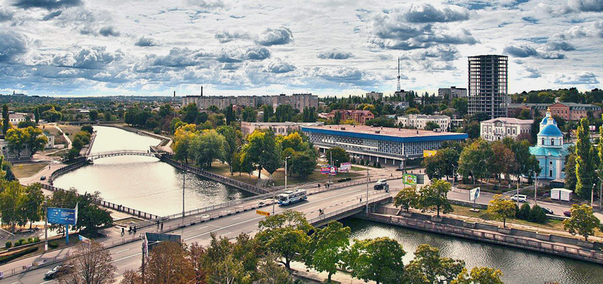 kirovograd_doba.ua.jpg