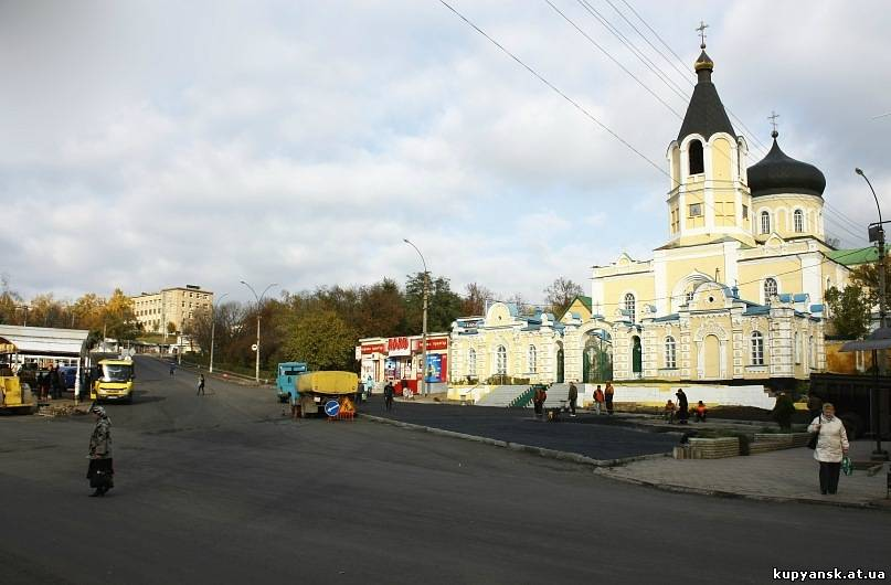 kupyansk_doba.ua.jpg