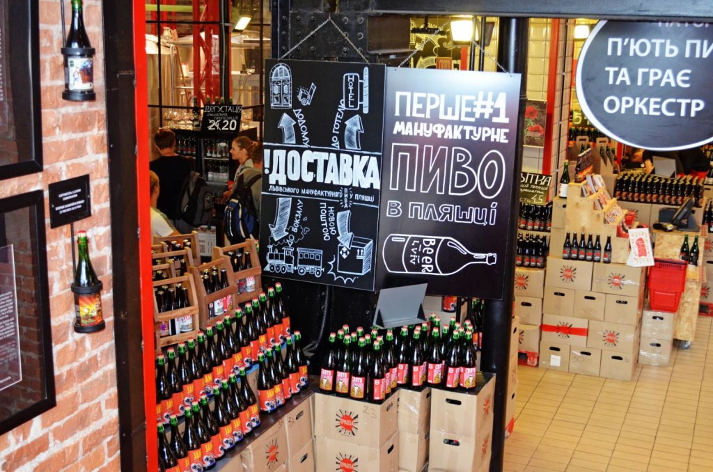 teayr_piva_doba.ua8.jpg