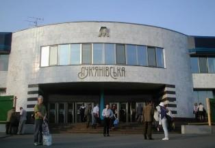 лукьяновка_метро.jpg